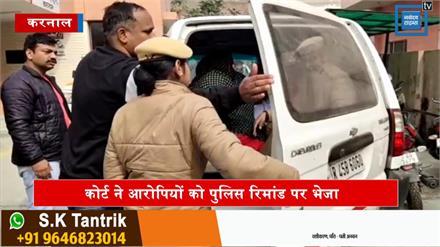 नारकोटिक्स की टीम ने 24 किलो गांजे के साथ सास और बहु को गिरफ्तार किया