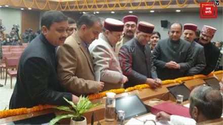 CM Jairam Thakur , Anurag और Bindal ने दाखिल किया J.P.Nadda का नामांकन