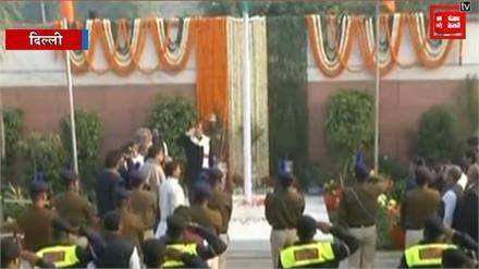 BJP मुख्यालय दिल्ली में राष्ट्रीय अध्यक्ष JP Nadda ने फहराया तिरंगा