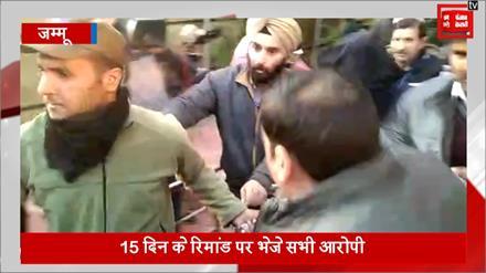 NIA कोर्ट में पेश किए DSP दविंदर सिंह, 15 दिन के रिमांड पर भेजे सभी आरोपी