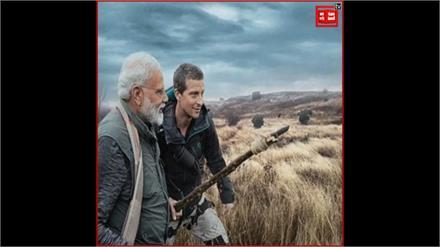 #Jim Corbett   में विकसित होगी  #Modi_Trail , पर्यटकों को 'मैन वर्सिस वाइल्ड' की खास बातें बताएंगे गाइड