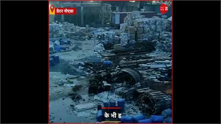 देश के 10 सबसे प्रदूषित शहरों में Uttar Pradesh के 6 शहर शामिल, ग्रेटर नोएडा के भी हाल बेहाल
