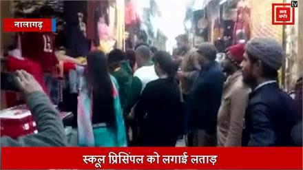 नालागढ़ बाजार में अवैध अतिक्रमण पर प्रशासन का डंडा,कार्रवाई से लोग खुश