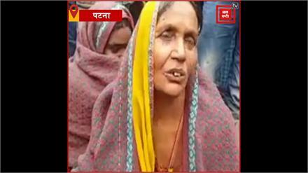 #Patna: दहेज में BIKE नहीं मिलने से विवाहिता की गला दबाकर हत्या, नहर में मिली लाश