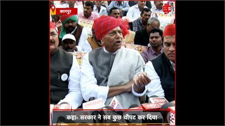 Yashwant Sinha का पीएम Modi पर बड़ा हमला, कहा- सरकार ने सब कुछ चौपट कर दिया