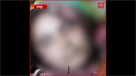 Rampur: पहले बंदूक की नोंक पर दंपत्ति से की लूटपाट, फिर महिला के साथ किया रेप