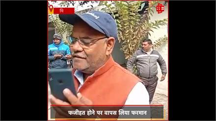CM Yogi का मिर्जापुर दौरा: छुट्टा पशु पकड़ने के लिए PWD इंजीनियरों की लगाई ड्यूटी, फजीहत होने पर वापस लिया फरमान