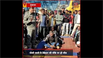 #Gumla में बदमाशों ने ठेकेदार को मारी GOLI, मौके पर ही मौत