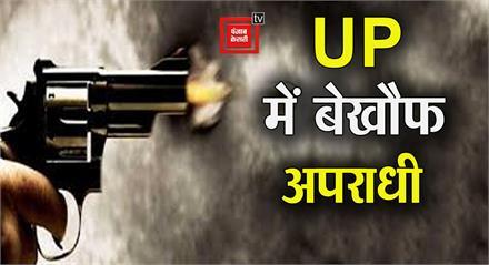 UP में बेखौफ अपराधी, अलग-अलग जिलों से 13 शातिर बदमाश गिरफ्तार