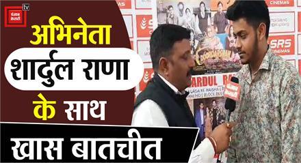 'Doordarshan' के Promotion के लिए Saharanpur पहुंचे Shardul Rana, पंजाब केसरी के साथ की खास बातचीत