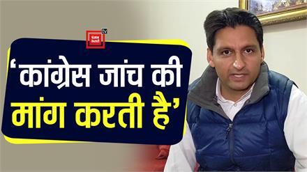 बलराज कुंडू के आरोपों पर दीपेंद्र हुड्डा का बयान- मामला गंभीर है, तुरंत जांच हो