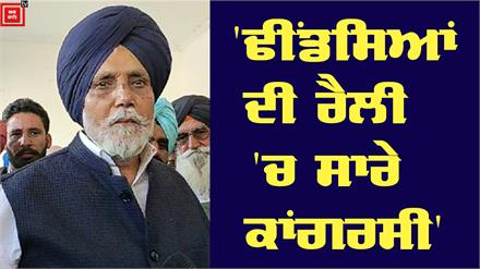 Congress में जाकर Sidhu ने हमारा क्या बिगाड़ लिया: Seikhon