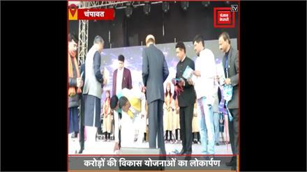 #CM Trivendra singh ने किया करोड़ों के विकास कार्यों का लोकार्पण और शिलान्यास…