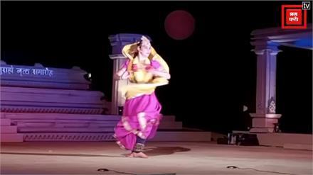 खजुराहो डांस फेस्टिवल 2020 की हुई शुरुआत, भरतनाट्यम, ओडिसी, कुचिपुड़ी और मणिपुरी नृतक बिखेरेंगे अपना जलवा