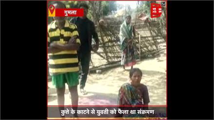 Anti Rabies इंजेक्शन की कमी से छात्रा की मौत, जिले भर में ARV कमी