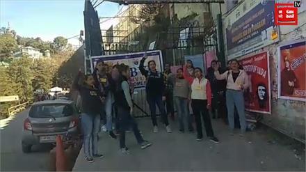 Live: शिमला के कॉलेजों में ABVP ने की शिक्षा बंद