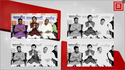 शाहनवाज हुसैन ने बिहार में 200 से ज्यादा सीटें जीतने का किया दावा, कमलनाथ सरकार पर भी कसा तंज