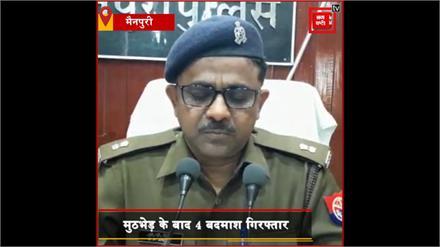 एक्शन में UP Police: Meerut में एक लाख का इनामी बदमाश ढेर, तो कहीं शातिर बदमाश गिरफ्तार