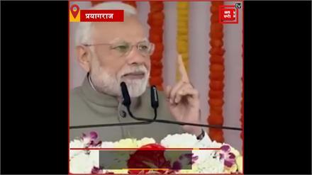 PM Modi ने 27 हजार दिव्यांगों को बांटे उपकरण, 'दिव्यांगों की असली शक्ति धैर्य, सामर्थ्य है'