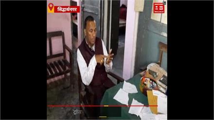 #Sidharthnagar:दबंग की दबंगई, वन क्षेत्राधिकारी ऑफिस में घुसकर अधिकारी को पीटा