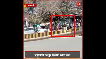 पीएम मोदी को सपा नेता ने दिखाया काला झंडा