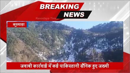 Indian Army ने पाकिस्तान को दिया मुंहतोड़ जवाब, एक पाक सैनिक ढेर, कई जख्मी