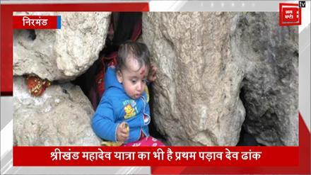 शिव की इस गुफा में होती है धर्मी और अधर्मी की पहचान, भस्मासुर से बचने यहीं छिपे थे शिवजी