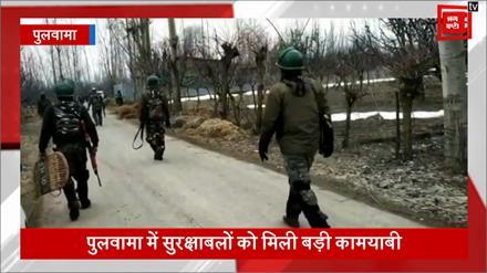 Pulwama में सुरक्षाबलों ने 2 आतंकी को मार गिराया,  भारी मात्रा में हथियार भी बरामद