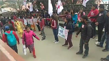Live: DYFI का शिमला में एनआरसी और सीएए के विरोध में धरना प्रदर्शन