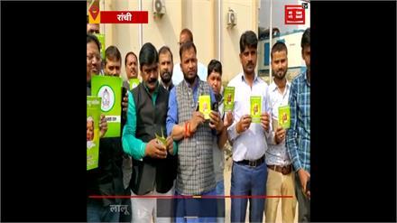 #RANCHI: बिहार के विधानसभा चुनाव से पहले 'लालू चालीसा' हुई लॉन्च, समर्थकों में बांटी जाएगी लाखों कॉपी