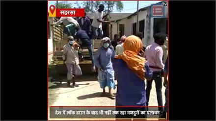 बंगाल से निकलॉ 55 मजदूरों का जत्था पहुंचा सहरसा, जांच के लिए भेजा अस्पताल