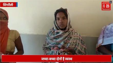 महिला ने एक साथ दिया 3 बच्चों को जन्म