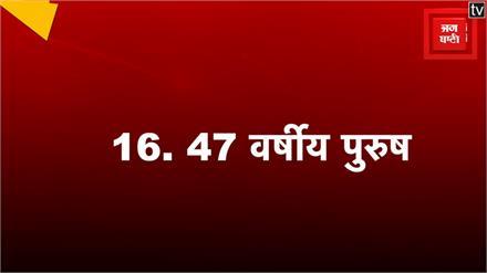 उत्तर प्रदेश में 34 नए कोरोना पॉजिटिवमरीज, दिल्ली के मरकज में शामिल थे सभी नए मरीज