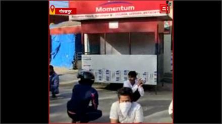 Gorakhpur Police ने पकड़ा Corona का संदिग्ध, Lockdown का उल्लंघन करने वालों की दी सजा