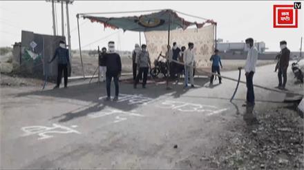 लॉकडाउन कैसे रहना है इस गांव से सीखिए, ग्रामीण ही कर रहे सोशल पुलिसिंग