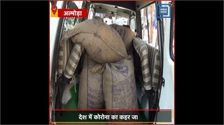 Lockdown में जनता बांट रही मुफ्त राशन, BJP अध्यक्ष के पति ने की सरकारी चावल की कालाबाजारी
