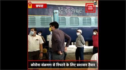 Corona से निपटने के लिए रेलवे ने 7 कोचों को Isolation ward में किया तब्दील