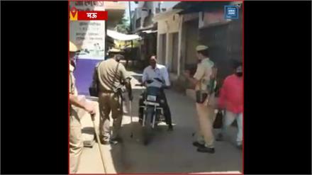 Lock Down का पालन नहीं करने वालों पर पुलिस हुई सख्त, बेवजह घूमने वालों को पीटा
