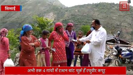गिरिपार क्षेत्र के जरूरतमंद परिवारों के लिए मसीहा बने रघुवीर कपूर