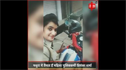 महिला पुलिसकर्मी ने वर्दी की मर्यादा को किया तार-तार, हॉटस्पॉट इलाके में बनाए टिकटॉक वीडियो