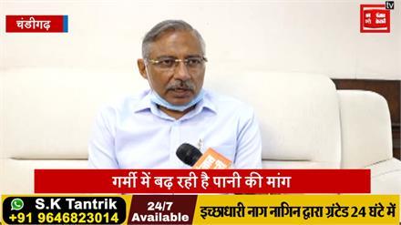 सिंचाई एवं जल संसाधन विभाग के ACS देविंदर सिंह से खास बातचीत