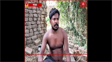 दिल्ली से मुश्किलों का सामना कर गया पहुंचा दिव्यांग युवक, गांव वालों ने घर में रखने से किया इंकार