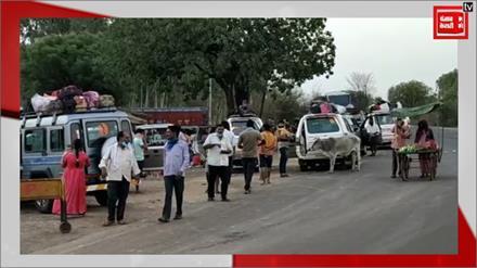 70 नेपालियों का जत्ता लौट रहा नेपाल, लॉकडाउन के चलते कर रहे घर वापसी