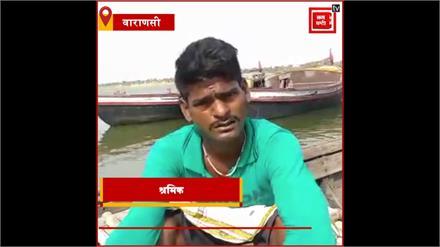 गंगा की गोद में पूरा कर रहे क्वारंटाइन, गुजरात से लौटे पर गांव में नही मिली एंट्री .