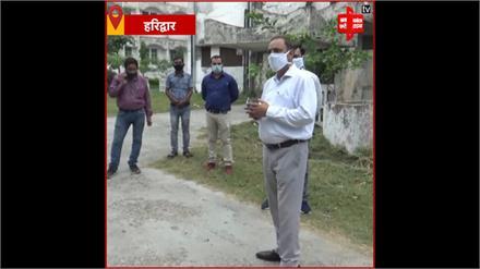 स्वास्थ्य मेलाधिकारी 2021 Kumbh मेले की तैयारी को लेकर किया निरीक्षण, अधिकारियों को दिए दिशा निर्देश