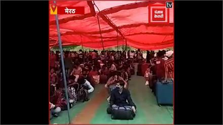 सरकार द्वारा चलाई गई स्पेशल ट्रेन से 1600 मजदूर जाएंगे अपने घर
