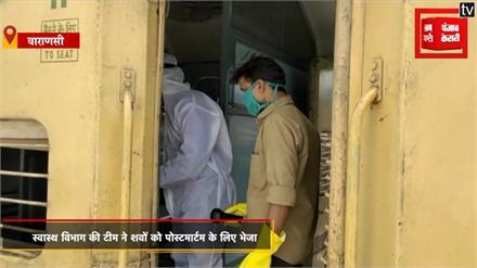 घर लौटे रहे दो प्रवासियों की स्पेशल ट्रेन में मौत