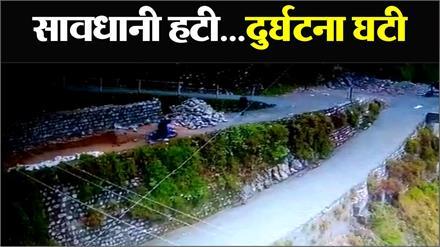 बाइक समेत पहाड़ी से अचानक नीचे गिरा युवक, देखिए हादसे का Live Video