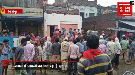 Uttar Pradesh के Mirzapur में बारिश का कहर, छत गिरने 3 लोगों की मौत