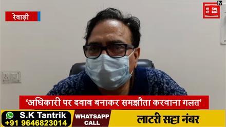 सचिव की पिटाईमामले में कांग्रेसने बीजेपी को घेरा, कहा- बीजेपी नेता अधिकारियों पर बरसाते है डंडे, दवाब बनाकरसमझौता करवाना गलत
